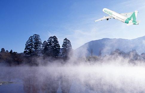 [항공] 인터파크X에어서울