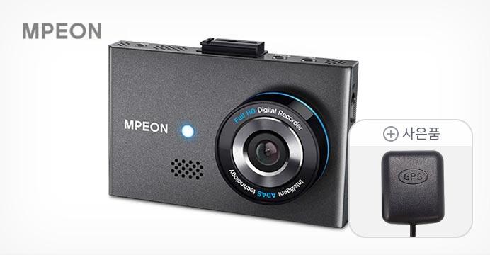 엠피온 소니센서 2채널 풀HD 블랙박스 F430+GPS