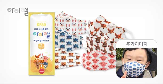 아이엘 어린이 황사마스크 1팩 (6매)