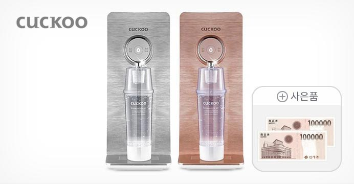 쿠쿠 직수정수기+신세계20만원(사은품)