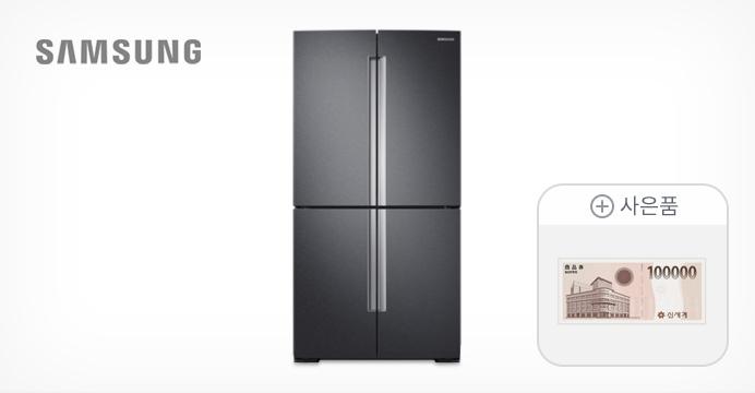 삼성 지펠 T9000 냉장고+상품권10만원