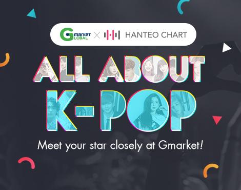 Gmarket-Korean No 1 Shopping Site, Hottest, Trendy, Lowest
