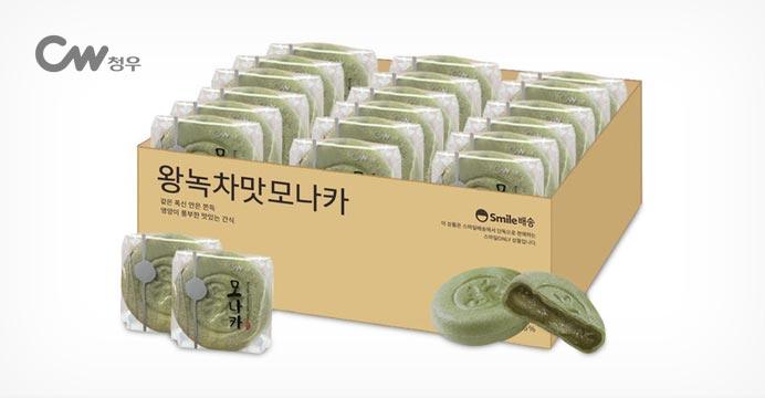 옛날과자 모음/모나카/홍삼캔디/콘칩 외