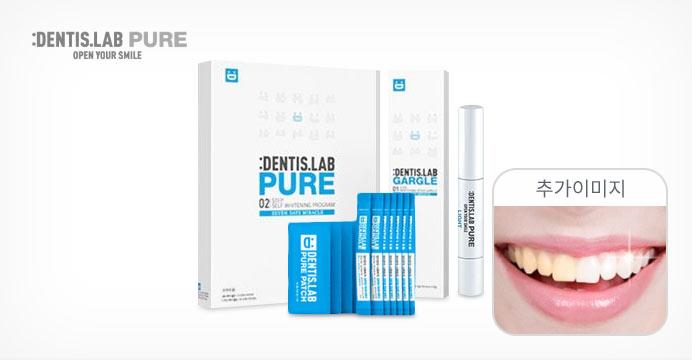 텐티스랩 치아 미백제 1주 프로그램 풀패키지