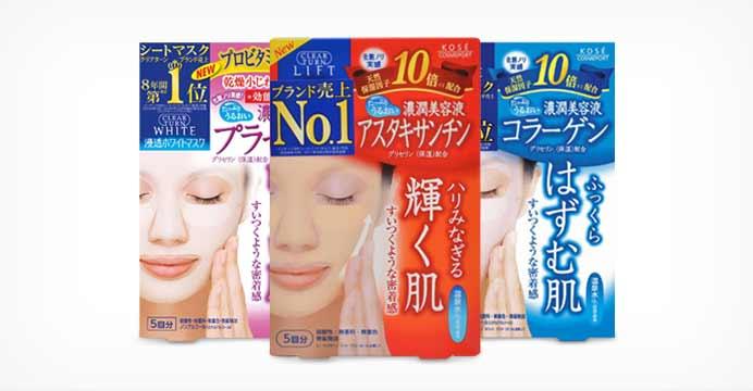 일본 인기 마스크팩 KOSE 초특가 기획전