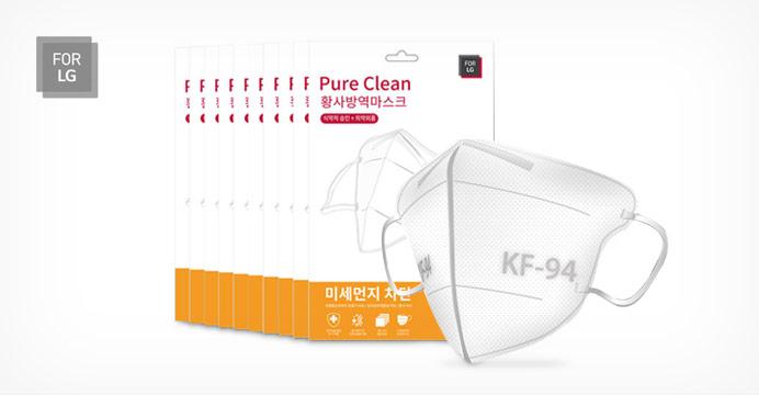 FOR LG 퓨어클린 KF94 황사 마스크 50매 특가!