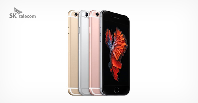 SKT 애플 아이폰6s 번호이동 300대 한정 특가!