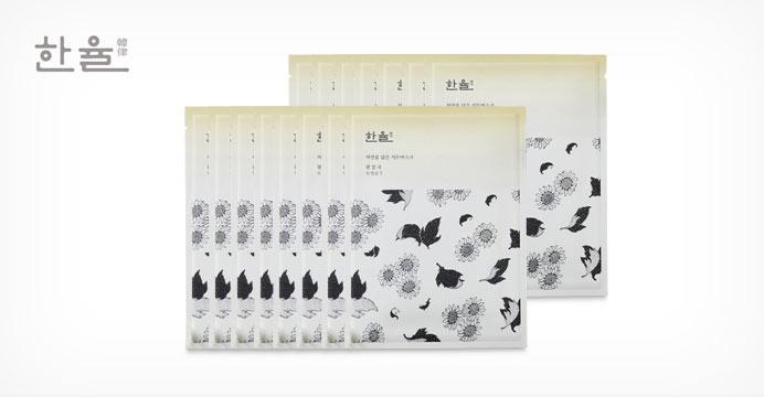 한율 미백기능 흰감국 마스크팩15매+증정