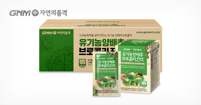 자연의품격 유기농 양배추브로콜리즙 100포