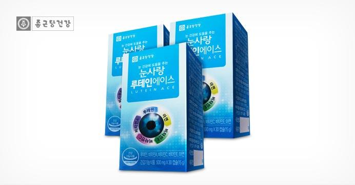 종근당건강 눈사랑 루테인 에이스 3박스