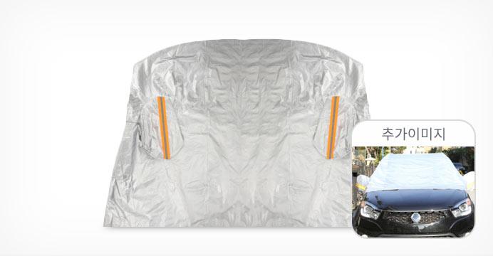 오토아이 차량용 앞유리 햇빛가리개 고급형