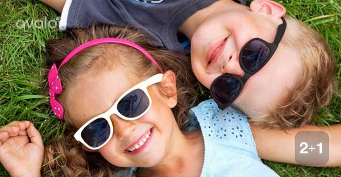 아발론 유아동 UV선그라스 2+1