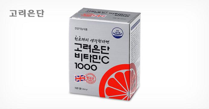고려은단 비타민C 1000 120정