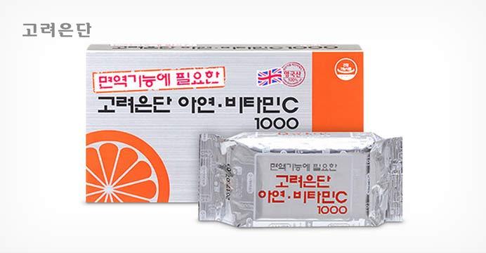 고려은단 아연비타민C 150정