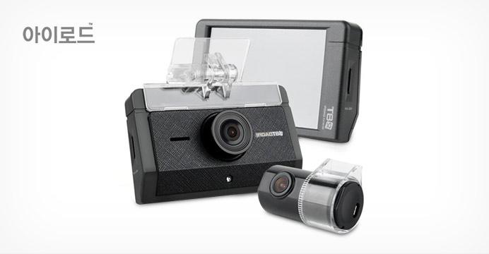 아이로드 T8 시즌2 2채널 HD 블랙박스+32GB+GPS