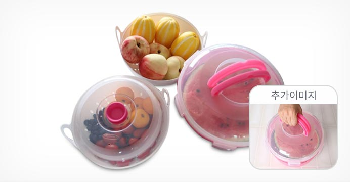 수박보관용기/과일야채 세척 및 보관
