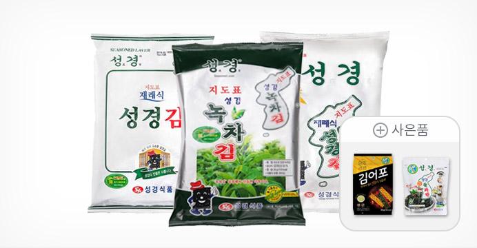 바삭한 성경김 4~6봉 내맘대로 골라담기+사은품