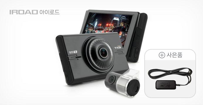 아이로드 TX9 QHD 블랙박스+무료장착+GPS