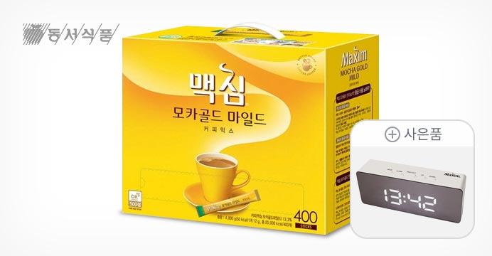 맥심 모카골드 커피믹스 400T+사은품