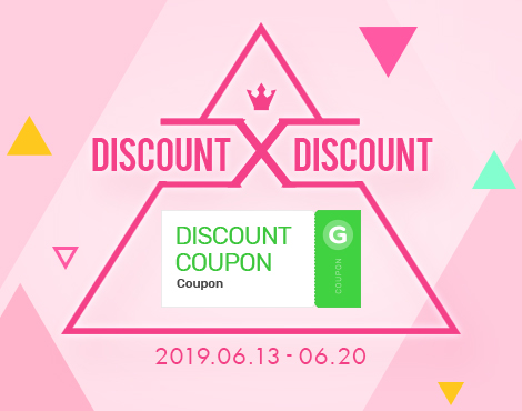 Gmarket-Korean No 1 Shopping Site, Hottest, Trendy, Lowest Price