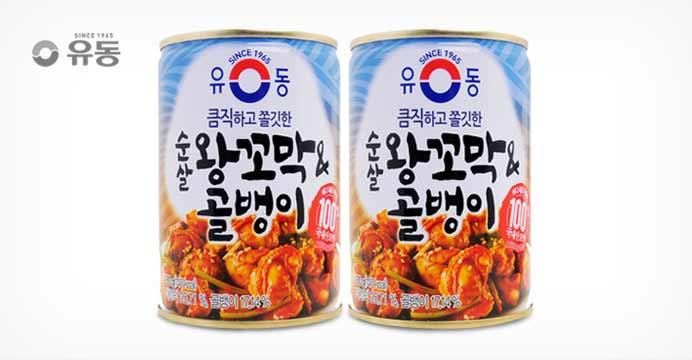 [유동공식몰] 순살 왕꼬막 골뱅이 280gx2개