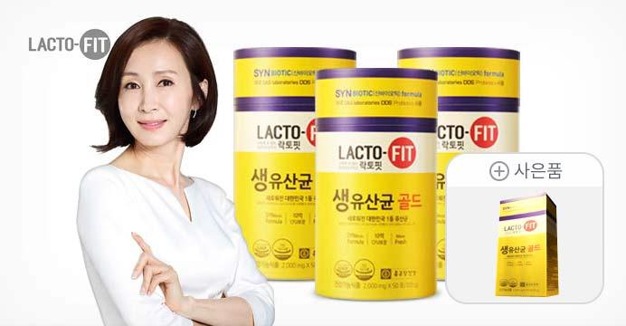 (10%쿠폰)락토핏 생유산균 골드 3통+30포증정