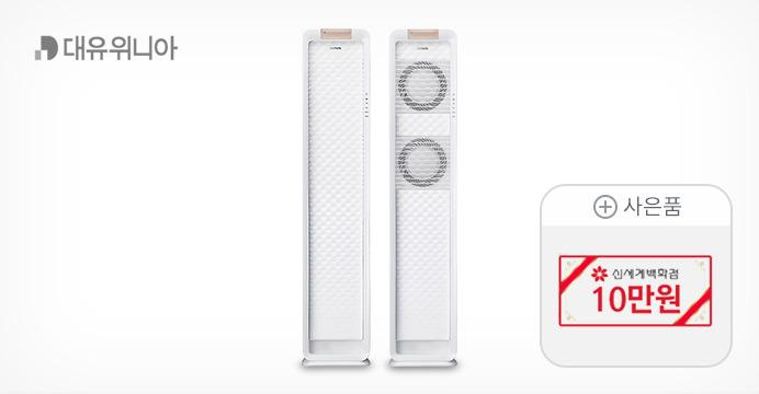 위니아 웨이브에어컨+상품권10만원+사은품