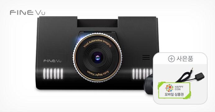 파인뷰 프리미엄 QHD2채널 블랙박스 X2000 32GB