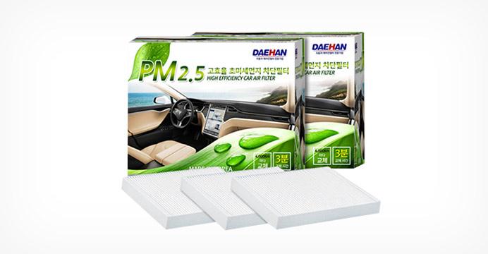 PM2.5 초미세먼지 자동차에어컨필터