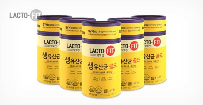 종근당건강 락토핏 생유산균 골드 5통