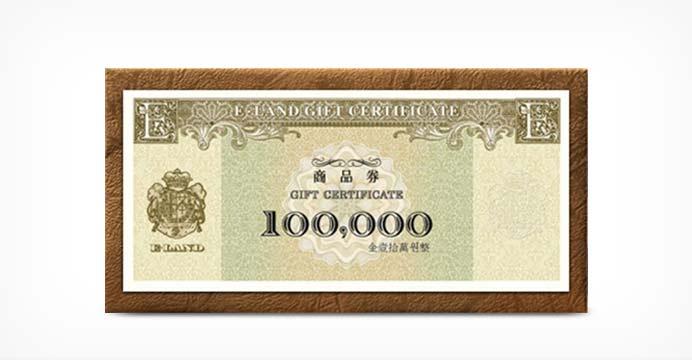 이랜드 모바일 상품권 10만원 + 4% 캐시백