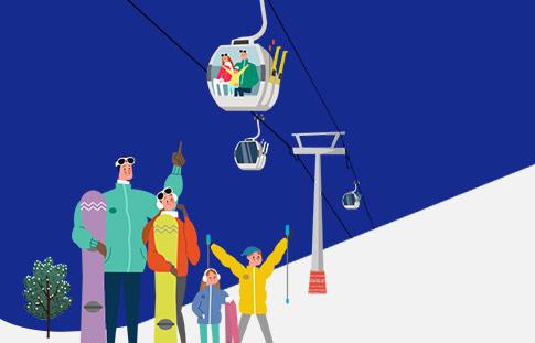 [레저] 스키시즌권