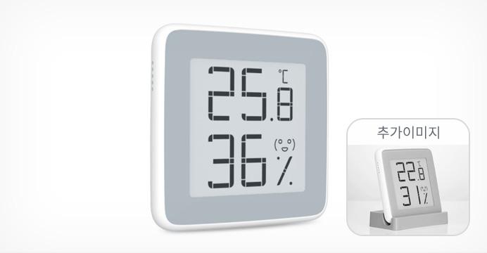 예쁘고 정확해요! 샤오미 디지털 온도계/습도계