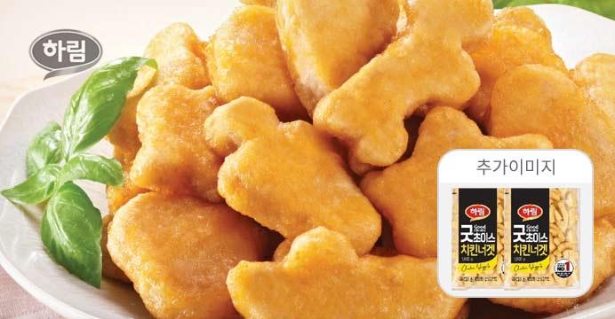 하림 프로라인 치킨너겟 1kg+1kg+100g증정
