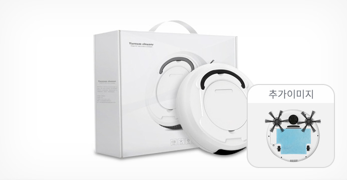 가성비갑! 자취/가정용 스마트 로봇청소기