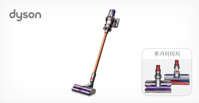 다이슨 V10 앱솔루트 무선 진공청소기