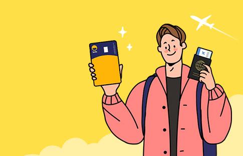 [항공] 스마일카드