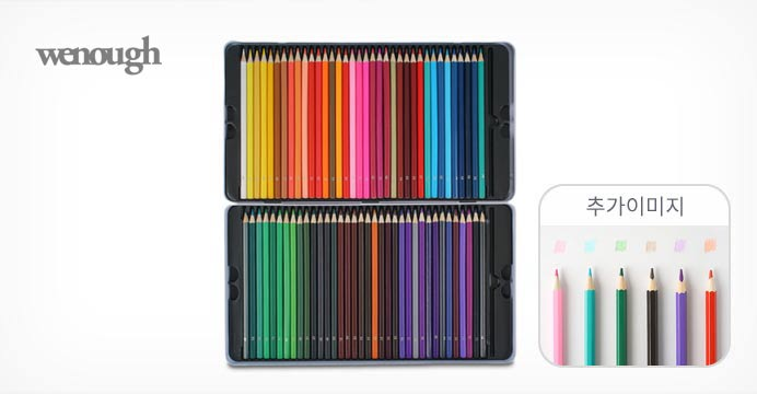 부드러운 필기감! 위너프 2B 72색 수채색연필