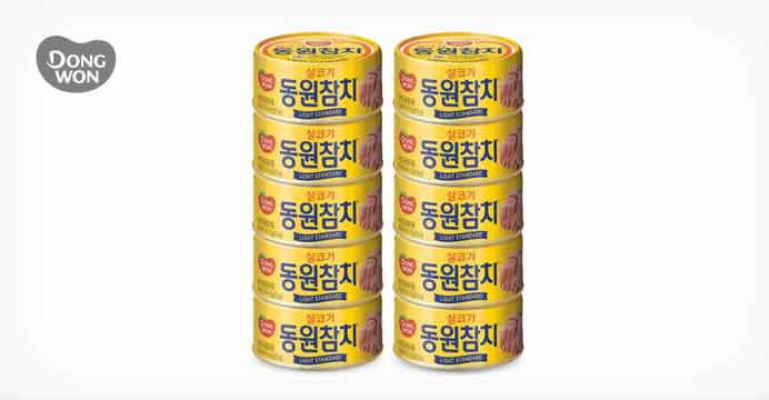 동원 라이트 스탠다드 참치 100g 10캔