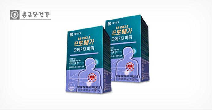 종근당건강 프로메가 오메가3파워 60캡슐 2개