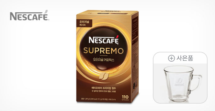 [10%쿠폰] 수프리모 커피믹스 110T+머그