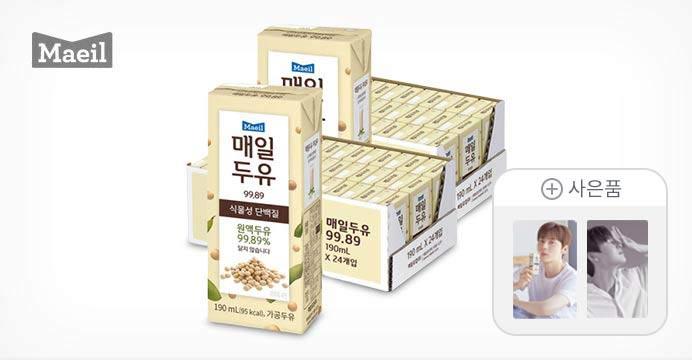 [13%] 매일두유 190ml 48팩 +민현포카 2장