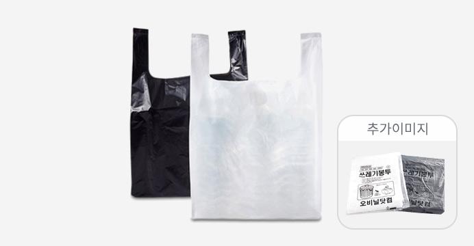 무지봉투 / A급봉투 공장직영 비닐봉투 모음