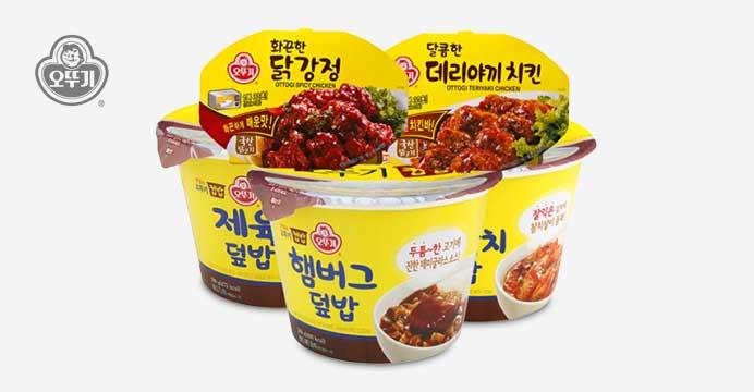 맛있는 오뚜기 컵밥/렌지요리 5개
