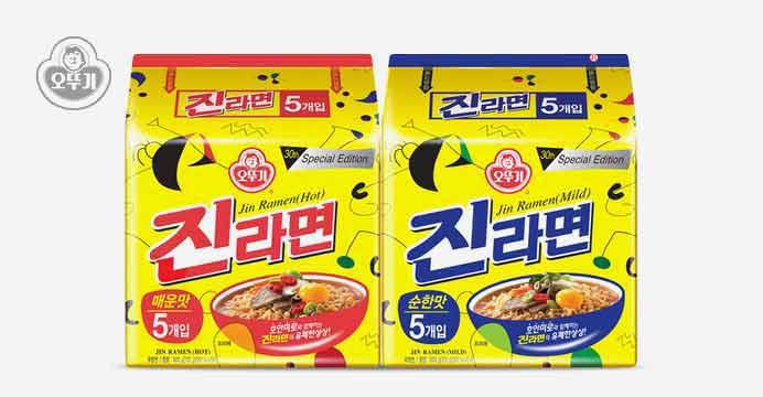 진라면 순한맛/매운맛 40봉(1박스)