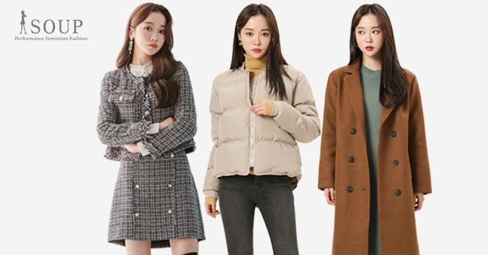 [최대35%쿠폰] SOUP 김소현 Pick ♥패딩&코트