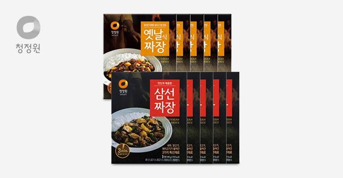청정원 옛날짜장 5개+삼선짜장5개(총10개)