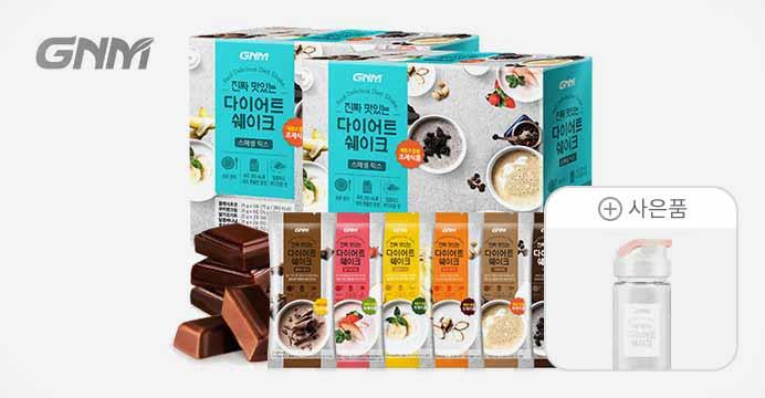 단백질 다이어트쉐이크 믹스 2박스 + 보틀