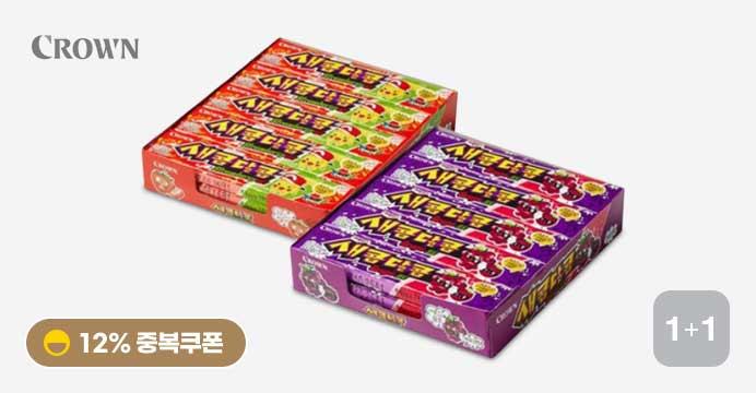 새콤달콤 딸기 15입+포도 15입 1+1 박스 (총30)
