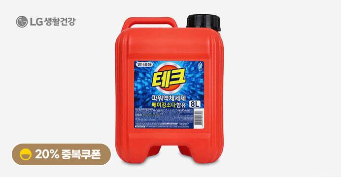 테크 파워액체 8L 대용량 (일드겸용)